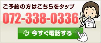 Call:0723380336